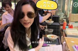 张柏芝超能吃,工作人员吃一碗面,她吃3盘饭不够还要加菜