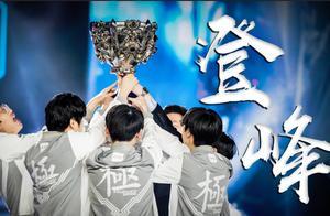 iG夺冠纪录片终于来了!iG电子竞技俱乐部2018年度纪录片:登峰