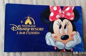 上海迪斯尼乐园门票你要如何买,买哪种票最划算