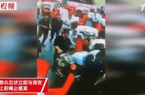 广州男子持刀闯茶楼,被7名休班喝茶的辅警和群众合力制服