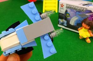 爱探险的朵拉拼装星钻积木玩具-多米号飞船