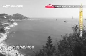 葫芦岛为什么会被选作为核潜艇的建造基地,其原因让人佩服