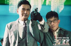 横扫香港金像奖的《无双》,凭什么叫好又叫座?