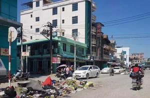 """缅甸黄金口岸变成了""""垃圾城""""?缅北木姐垃圾遍地却无人清理"""