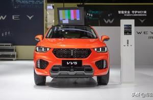 发力1.5T!WEY在上海车展推出VV5倾橙版为哪般?