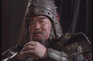 五子良将张郃人生中的最后一战,被诸葛亮军乱箭射死