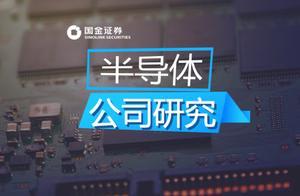 【国金研究】科创板半导体研究:深耕多媒体芯片的晶晨