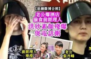 继张丹峰辟谣3小时后,疑似毕滢小号的作者紧跟发声:我不是毕滢