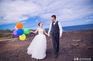 法院何时不会判决婚姻无效?无效婚姻的情形
