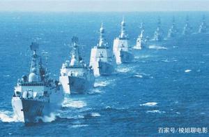 4月23日海上阅兵,十个国家参演,海军舰艇数量达到世界第一!