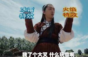 为什么《陈翔六点半》没有像万合天宜一样被各大综艺节目的热捧?