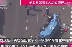 八旬老汉驱车驾驶出严重车祸,致2死10伤,两岁女童当场身亡