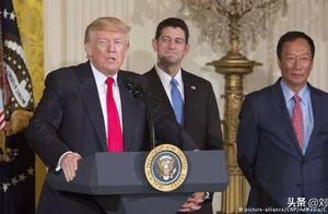 郭台铭访问白宫,与特朗普会晤一个小时,承诺在威斯康星投资建厂
