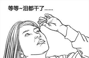 女生哭的时候,如何快速让她停止?给她一面镜子