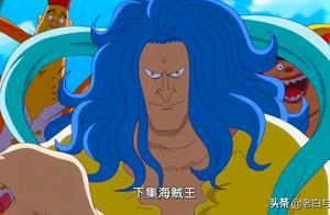 海贼王881集:动画出现画面崩坏,鲨星有两张嘴,看着很吓人!