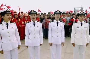 青岛正式进入海军时间!