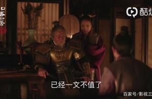 他是《琅琊榜》的导演,在《知否》成最暖心老爹,一开口令人泪崩