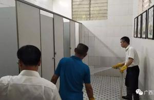 局长被罚扫公共厕所