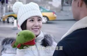 《如果可以这样爱》:刘诗诗手撕婆婆,不好惹的女人到底有多酷?