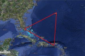 百慕大三角这个让人闻风丧胆的地方,真的有那么恐怖吗