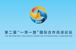 """北京市公安局发布""""一带一路""""高峰论坛期间交通管制通告"""