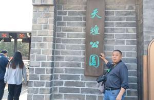 北京天坛公园美景欣赏,环境好、空气好