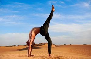 论文瑜伽对女性的好处 男人为什么要练瑜伽