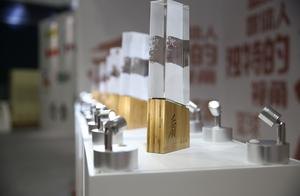 掌众金融-掌众财富:2018年度中国篮球新闻奖颁奖仪式在京举行