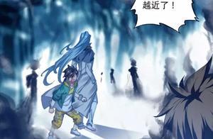 龙王传说:唐舞麟也拥有领域技能,蓝银领域成功定位魂兽!