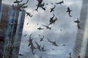鲨卷风:鲨卷风到来,男子智取将它炸毁,天空掉下大量鲨鱼