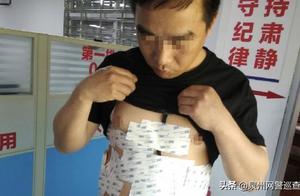 安溪:男子驾照考试作弊,身上贴满了作弊器具和胶带