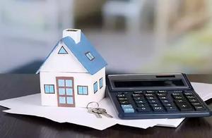 房屋租金国税收多少 房屋租金收入交什么税