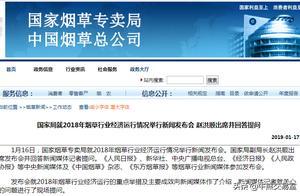 中国税收三万 中国一年税收总额大约是多少