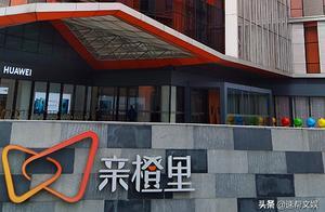 阿里巴巴总部隔壁这家购物中心,代表杭州及中国未来趋势!