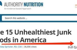 美国公认的10种垃圾食品,现在知道还不晚!