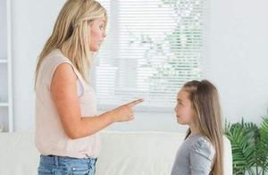 很多父母太溺爱孩子了,不知道如何教育孩子,不敢严管
