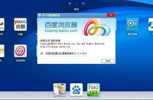 """又一""""情怀""""落幕,百度、hao123浏览器停止更新"""