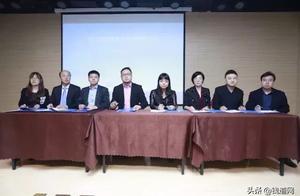 北京互金协会:网贷下半年或将启动试点备案
