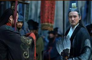 诸葛亮死前留下一锦囊,刘禅表示看不懂,2000年后人们才恍然大悟
