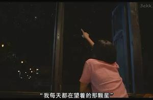 超级甜的泰国电影《初恋这件小事》
