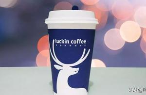 一年亏损16亿的瑞幸咖啡凭什么上市?