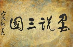 如果赤壁之战,曹操死在华容道,刘备能取得天下吗?