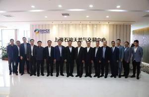 日照市副市长刘兆亮一行访问上海石油天然气交易中心