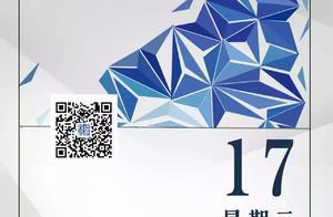 """盛世投资荣获""""投中2018年度中国最佳有限合伙人TOP20"""""""