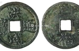 教你简单几招,如何快速鉴别古钱币的真伪?