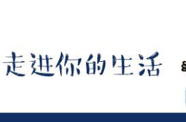 北京易通贷涉非法吸储 26人被采取刑事强制措施