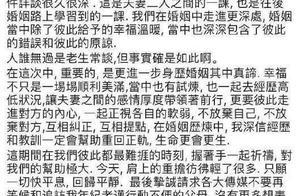 郑秀文原谅许志安遭港人辱骂,公众人物是否应公开原谅出轨?
