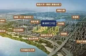 住在赣江两岸的南昌人注意了!九龙湖与象湖之间将新增三条通道!