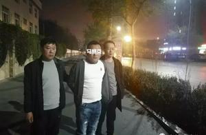 河北唐山:收钱后不发货还拉黑买家,一男子冒充微商行骗被拘!