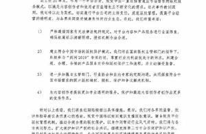 视觉中国被罚款30万后再道歉,人民日报:处理碰瓷式维权该有下文